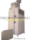 供应静电分离机_塑料静电分离机