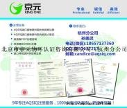 供应国外进口废塑料AQSIQ证书