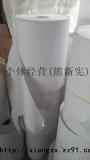 供应硅油纸