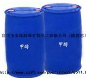 供应99.5%甲醇