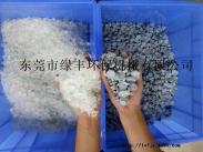 供应点滴袋破碎清洗抽粒生产线设备