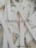 供应PVC白色发泡板