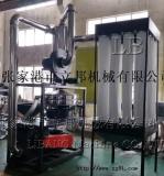 供应立邦塑料磨粉机,PVC磨粉机
