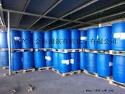 供应印染助剂(多功能精炼酶,软片,硅油)
