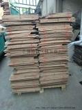 求购钻孔废木垫板