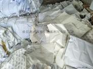 求购纸塑复合料(塑料成分一定要是PE)