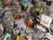 求购废报纸