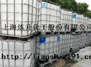供应上海石化乙二醇(EG)