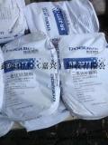 求购(回收原装化工料,废料不收)回收库存二氧化钛颜料