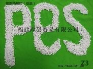 供应聚酯pes热熔胶(低温)