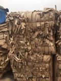 供应国产牛皮纸(电缆条)