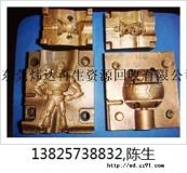 求购废铍铜模具
