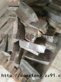 求购钴屑,钴粉,钴块,含钴废料