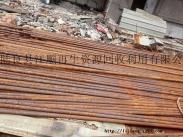 求购脚手架钢管,钢模,无缝钢管
