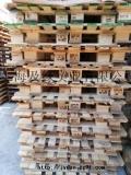 求购废木托盘,木铲板