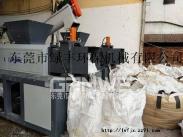 供应地膜粉碎清洗设备,LDPE薄膜清洗回收生产线