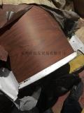供应成品木纹纸
