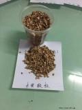 供应橡胶米色颗粒