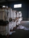 供应HDPE