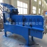 供应立邦WDL-600不锈钢分选机