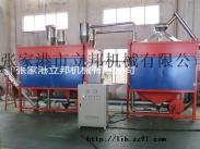 供应立邦ESP-1000型PP/PA分选机