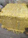 供应黄色淋膜纸
