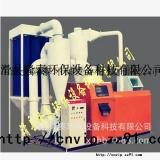 供应小型铜米机,小型废杂线回收设备