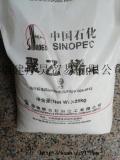 供应大量PE聚乙烯/中国石化/DMCA8008  价格面议