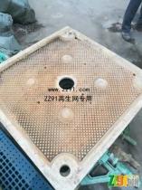 求购压滤机废板块,母料板,废滤板
