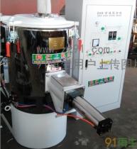 供应SHR200A塑料混合机