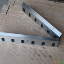 供应铜米机刀片