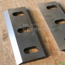供应各类破碎机专用刀片