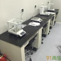 求购二手实验室仪器设备价格 二手实验室仪器设备回收