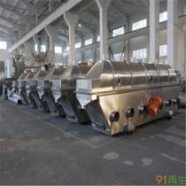 求购二手流化床干燥机回收厂家 高价收购 二手流化床干燥机