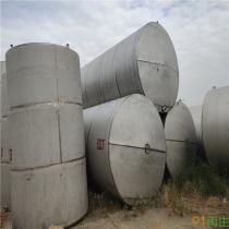 供应二手卧式贮罐20m3低价供应  二手卧式贮罐20m3废品价出售