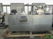 供应二手250铝塑包装机在线出售 二手250铝塑包装机半价