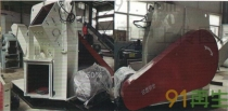 供应塑料管道专用旋切机(一次成型破碎机专利产品)