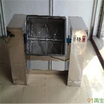 求购收购二手槽型混合机  二手槽型混合机市场 二手槽型混合机