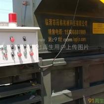 供应电动机,液压缸,液压泵