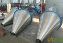 供应低价出售二手锥形混合机 二手混合机供应商 二手锥形混合机价格