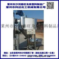 供应不锈钢立式烘干混料机 塑料干燥设备