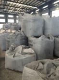 供应含铜锌镍催化剂