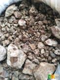 供应含铬含镍颗粒