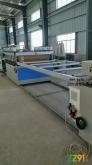 供应9成新建筑模板机