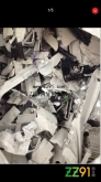 求购废旧塑料ABS