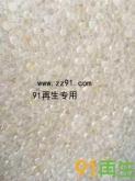 求购硅胶干燥颗粒