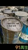 求购铝泥废拉丝油