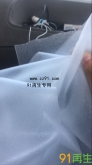 求购TPU低温颗粒、胶头料、废料