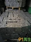 供应易拉罐3104下脚料废铝