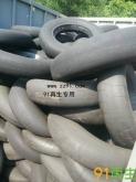 供应水胎,胶囊